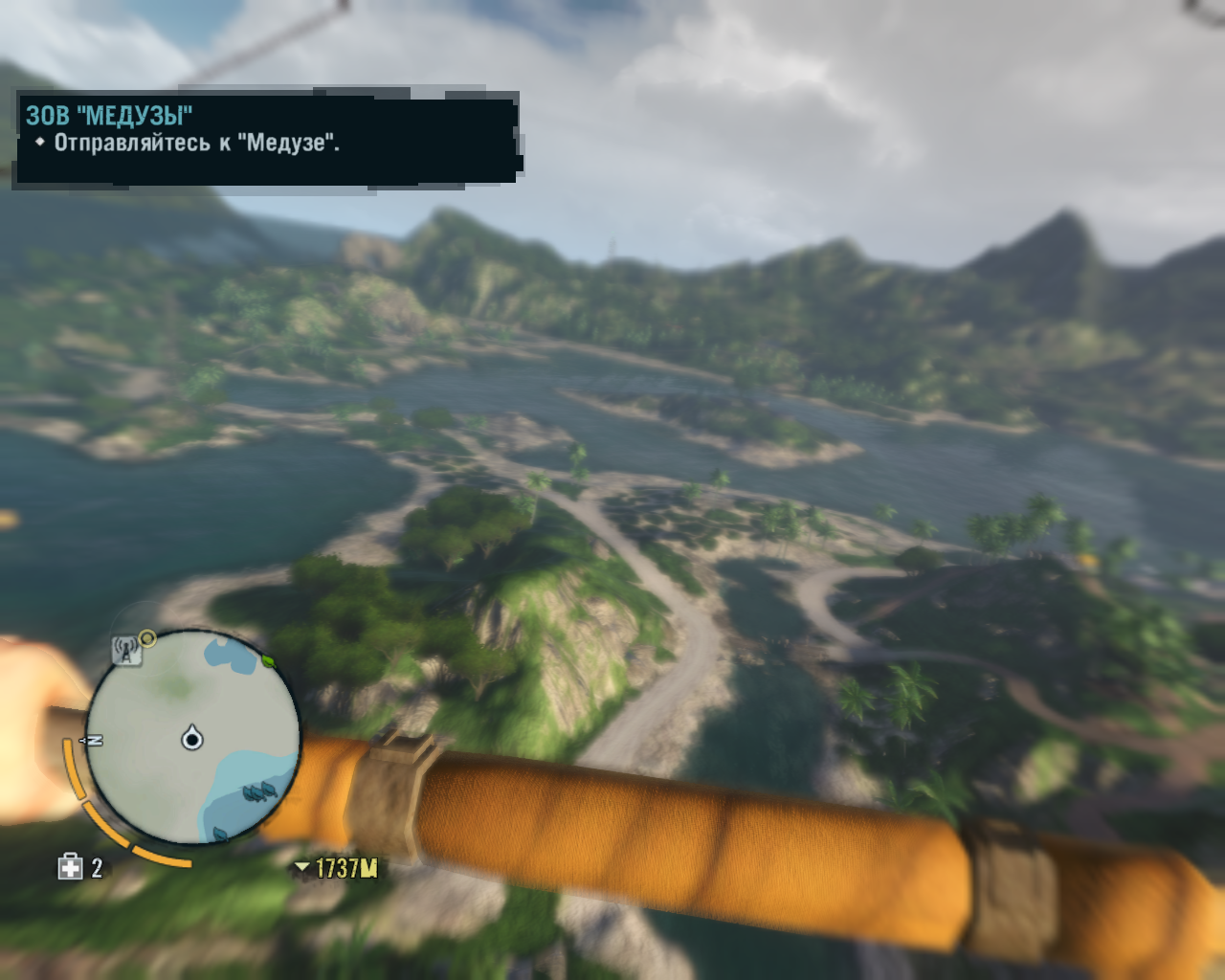 Far Cry 3 Windows Paragliding
