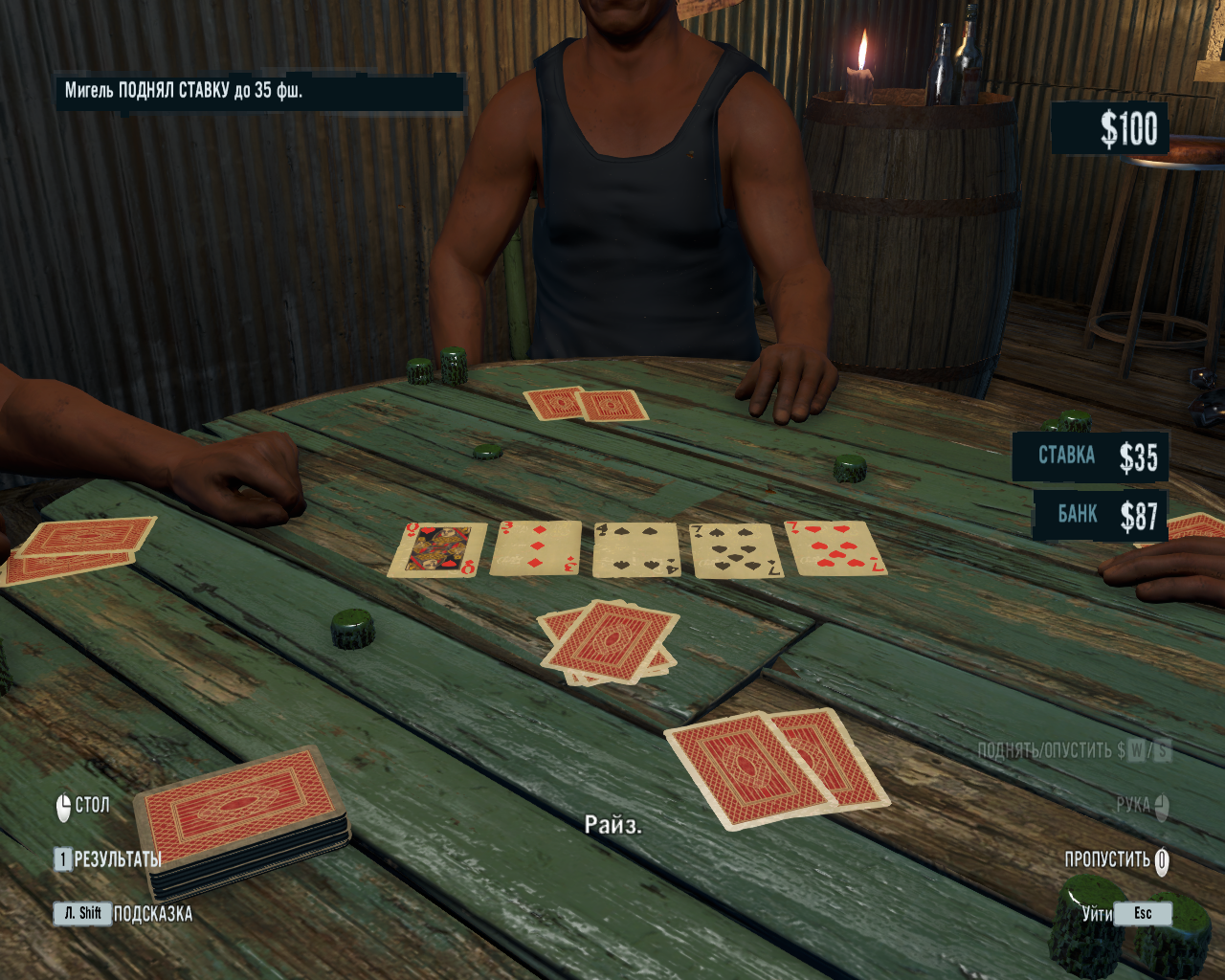 Far Cry 3 Windows Playing some poker