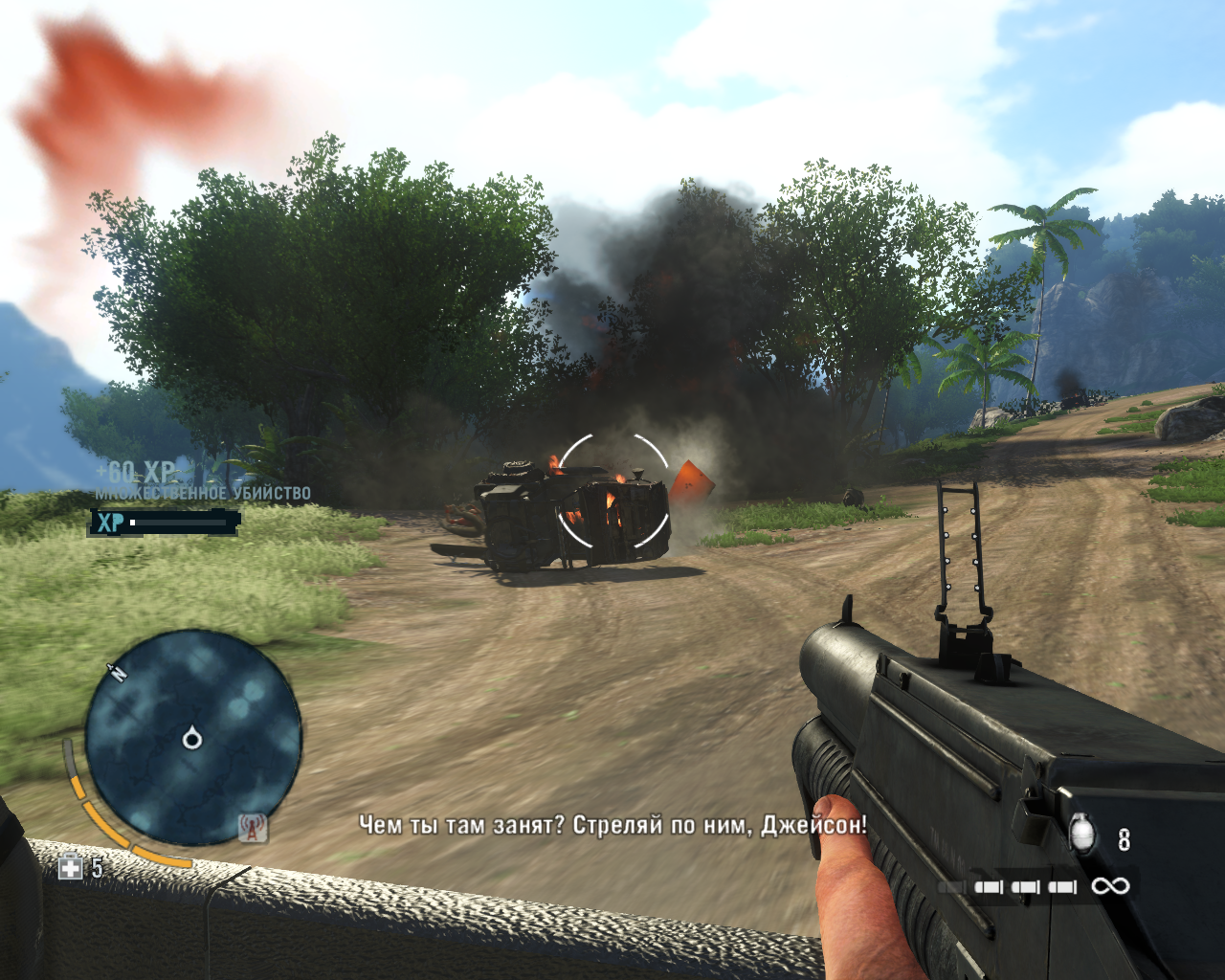 Far Cry 3 Windows Just blown up a car full of pirate pursuers