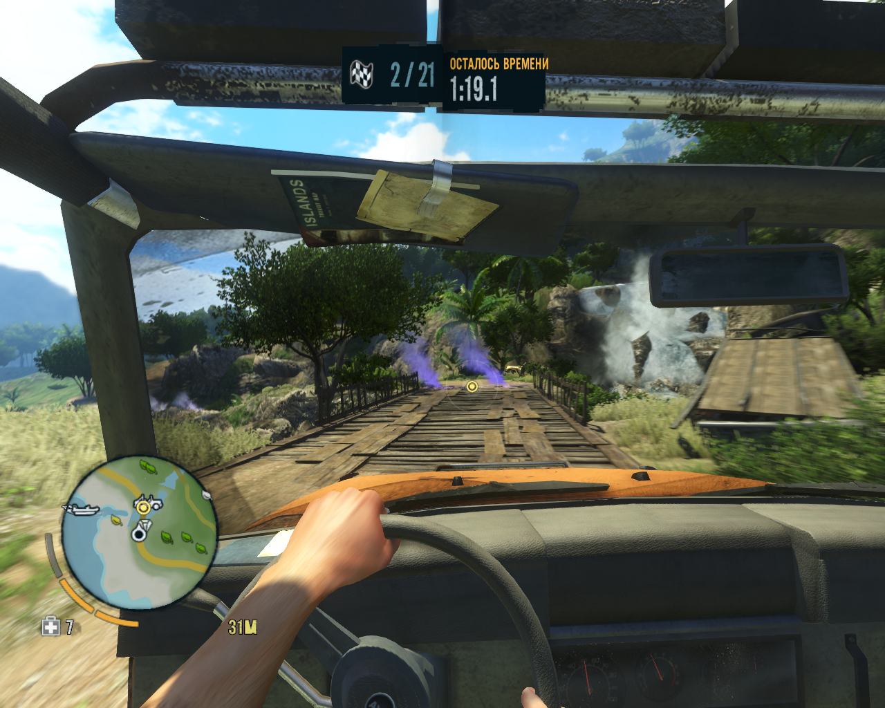 Far Cry 3 Windows Participating in one of the racing events