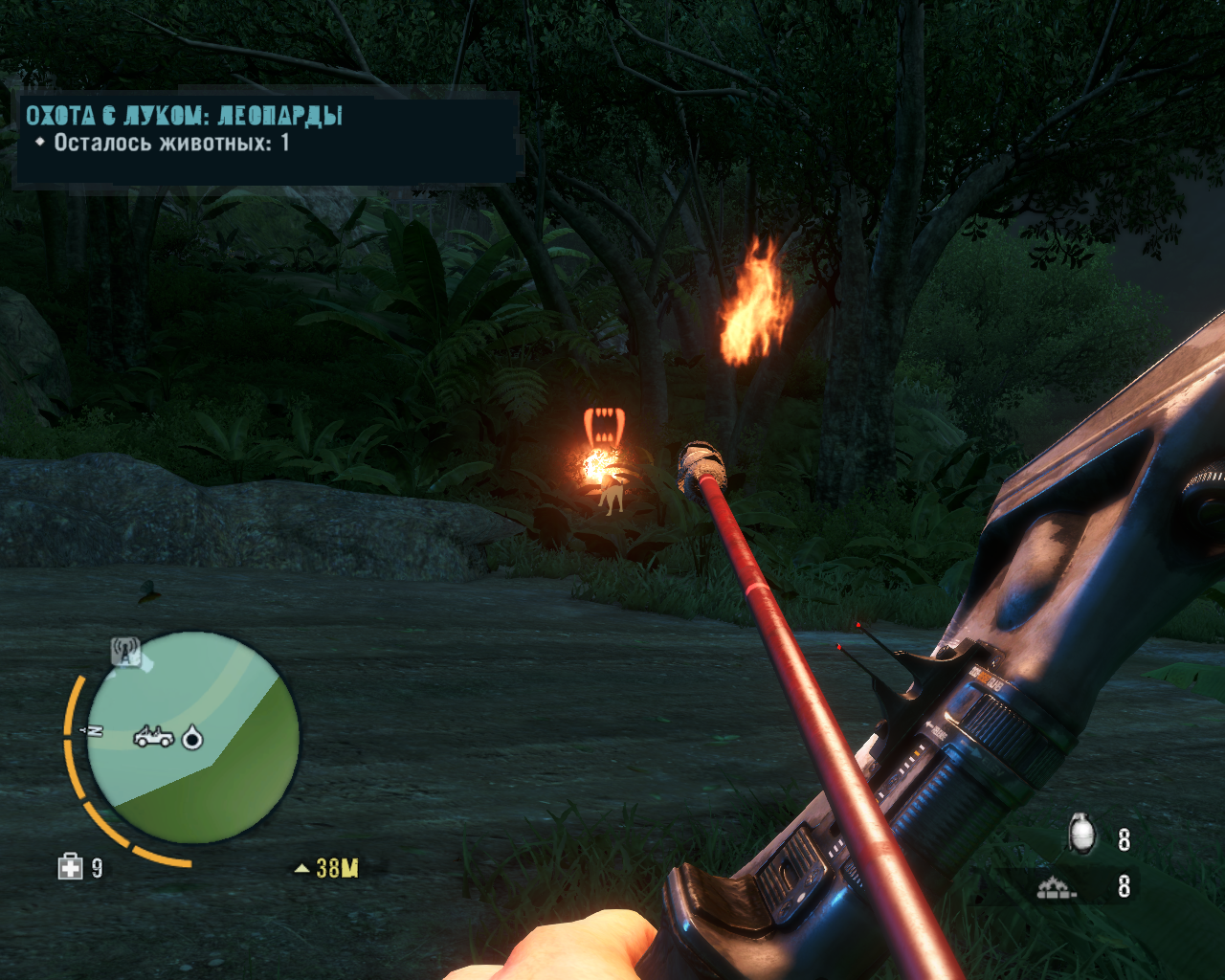 Far Cry 3 Windows Hunting with a bow and fire arrows