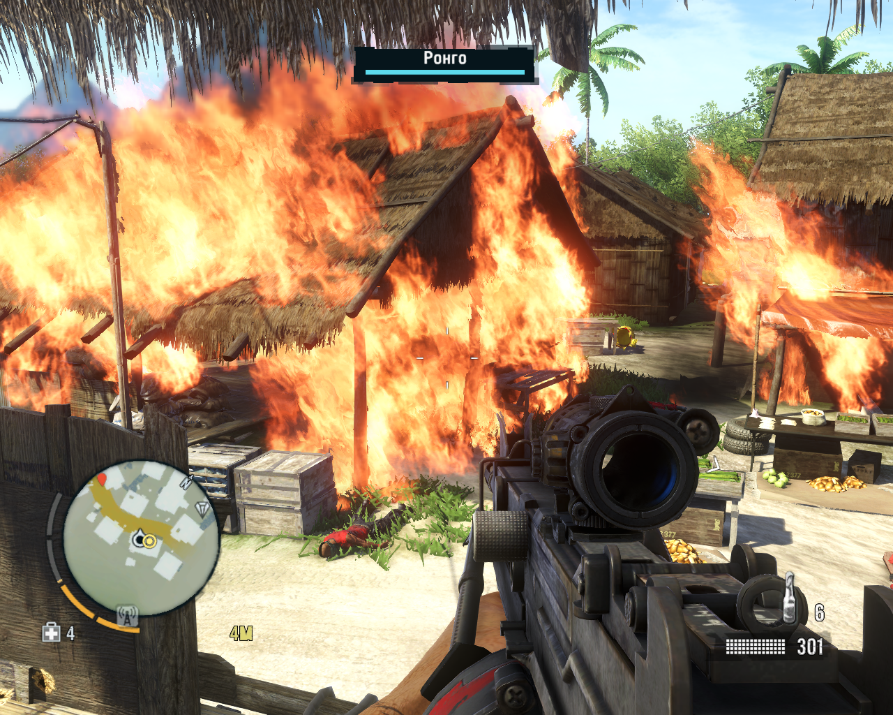 "Far Cry 3 Windows Another example of fire behavior in the game. However, the huts will get a ""burnt"" look, but stay as they are."