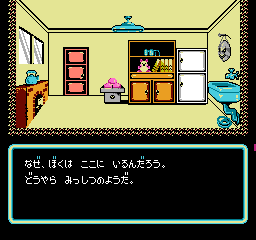 Nazo no Magazine Disk - Nazoler Land Dai-3 Gō  NES Tanteidan boy Nazora - Hopefully this room won't be my tomb