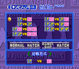 Super Final Match Tennis SNES Exhibition match options