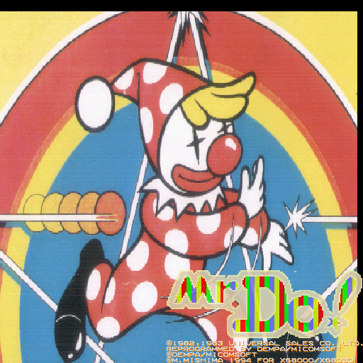 Video Game Anthology Vol. 10: Mr. Do! + Mr.  Do! v.s Unicorns! Sharp X68000 Mr. Do - title screen
