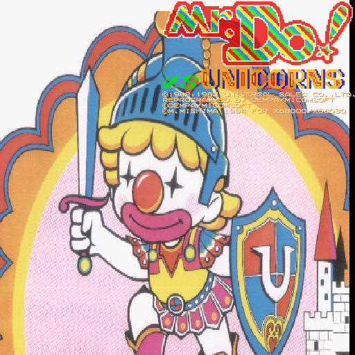 Video Game Anthology Vol. 10: Mr. Do! + Mr.  Do! v.s Unicorns! Sharp X68000 V.s Unicorns - title screen