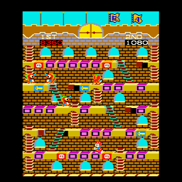Video Game: Anthology - Vol. 10: Mr. Do! + Mr.  Do! v.s Unicorns Sharp X68000 V.s Unicorns - later level with different colored blocks