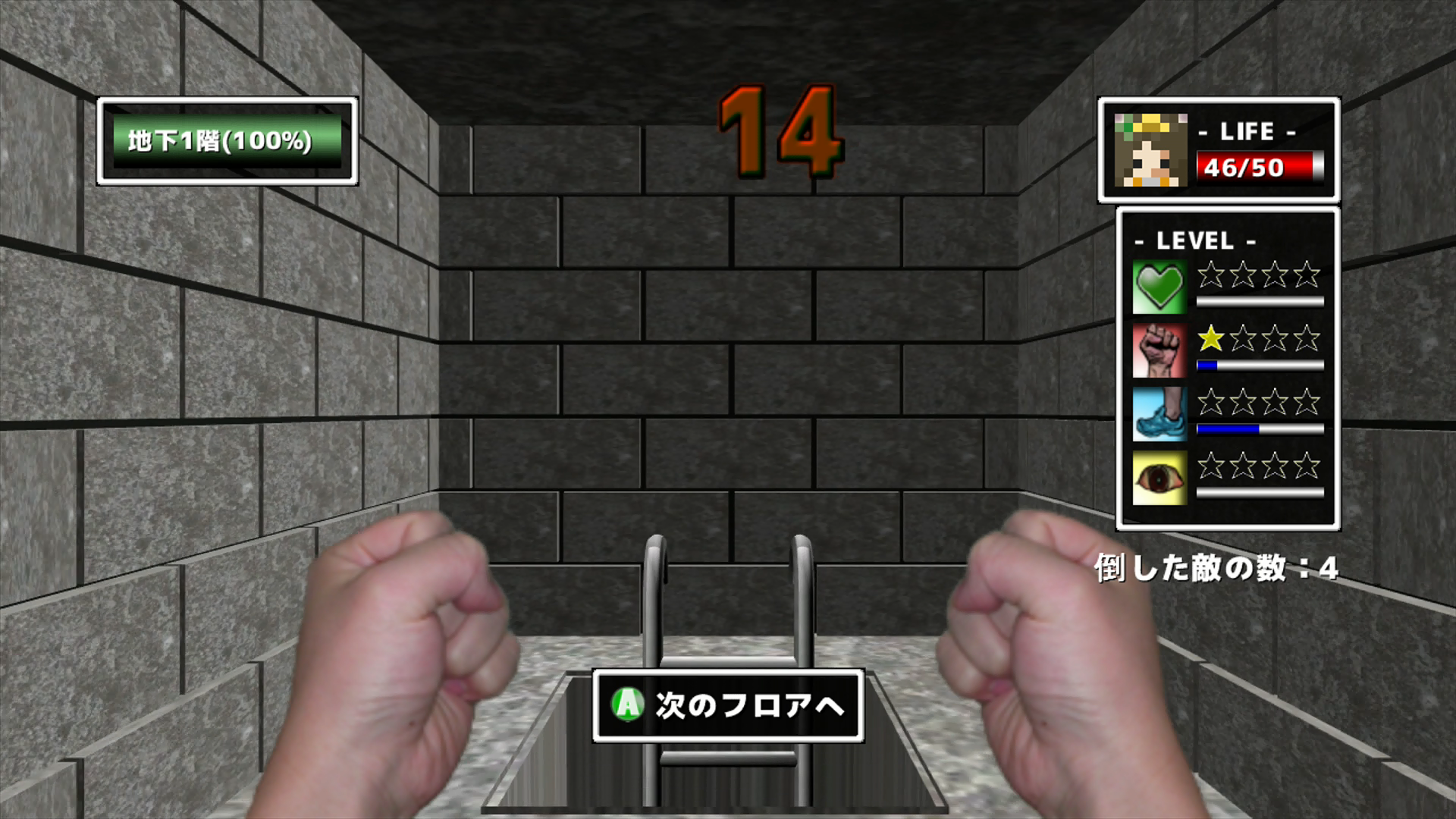 Yukkuri no Meikyū Xbox 360 ...while ladders lead to the next floor.