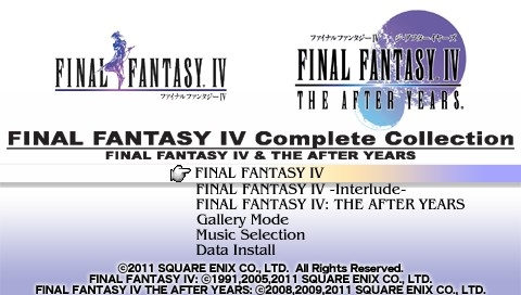 Final Fantasy IV: The Complete Collection PSP Title screen and main menu (Japanese version)