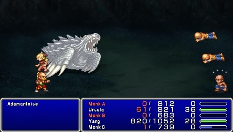 "Final Fantasy IV: The Complete Collection PSP The After Years: New gameplay feature - Yang and Ursula use a ""band"" ability - a kind of combo attack on an Adamantoise. There is a great number of various bands with varying effects in the game"