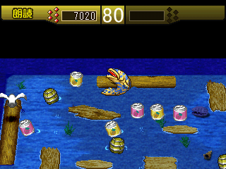 Ganba no Bōken: The Puzzle Action PlayStation Boss battle against a huge fish.