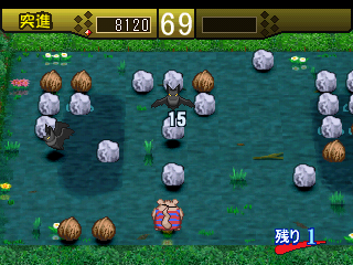 Ganba no Bōken: The Puzzle Action PlayStation The swamp is full of angry bats. Kill them with rocks!
