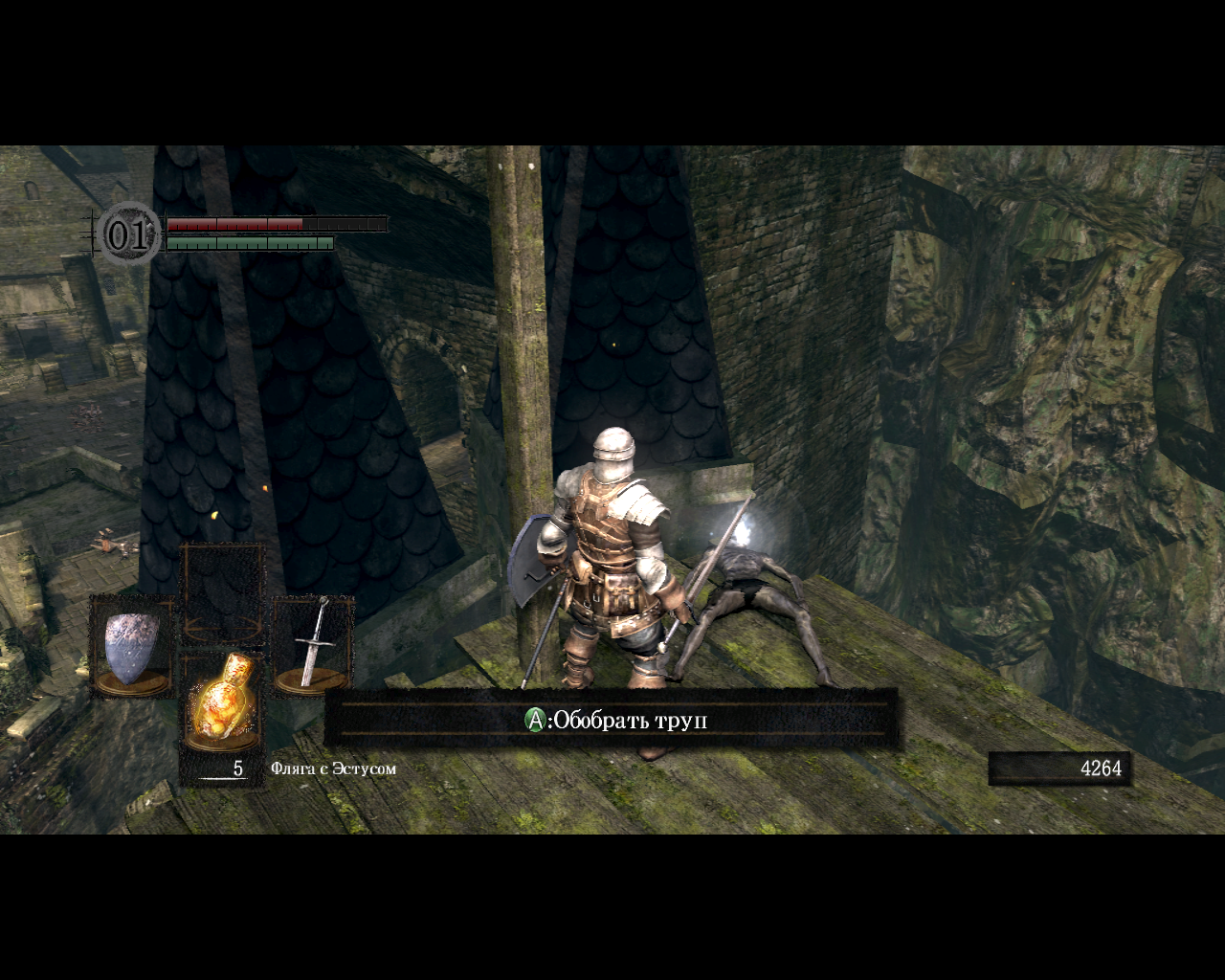 Dark Souls: Prepare to Die Edition Windows Loot bodies for souls and items