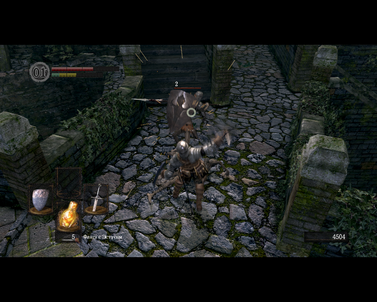 Dark Souls: Prepare to Die Edition Windows Enemies use shields and parry doing extra damage