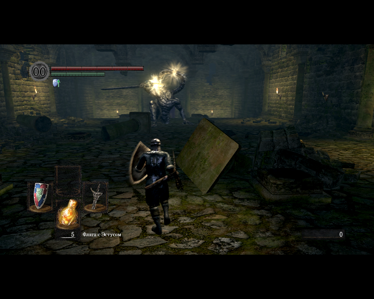 Dark Souls: Prepare to Die Edition Windows Attempting to fight a Titanite Demon