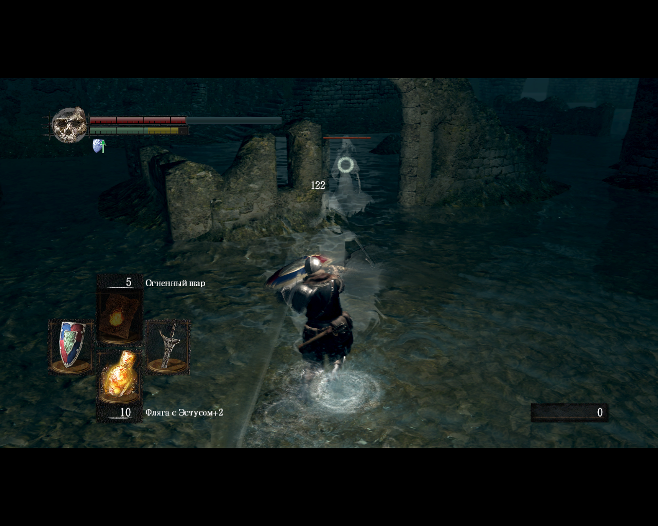 Dark Souls: Prepare to Die Edition Windows Fighting ghosts in New Londo Ruins. I am cursed (my health bar is halved).