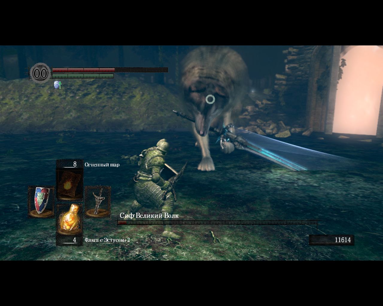 Dark Souls: Prepare to Die Edition Windows A fight with Great Grey Wolf Sif, one of the game's iconic bosses