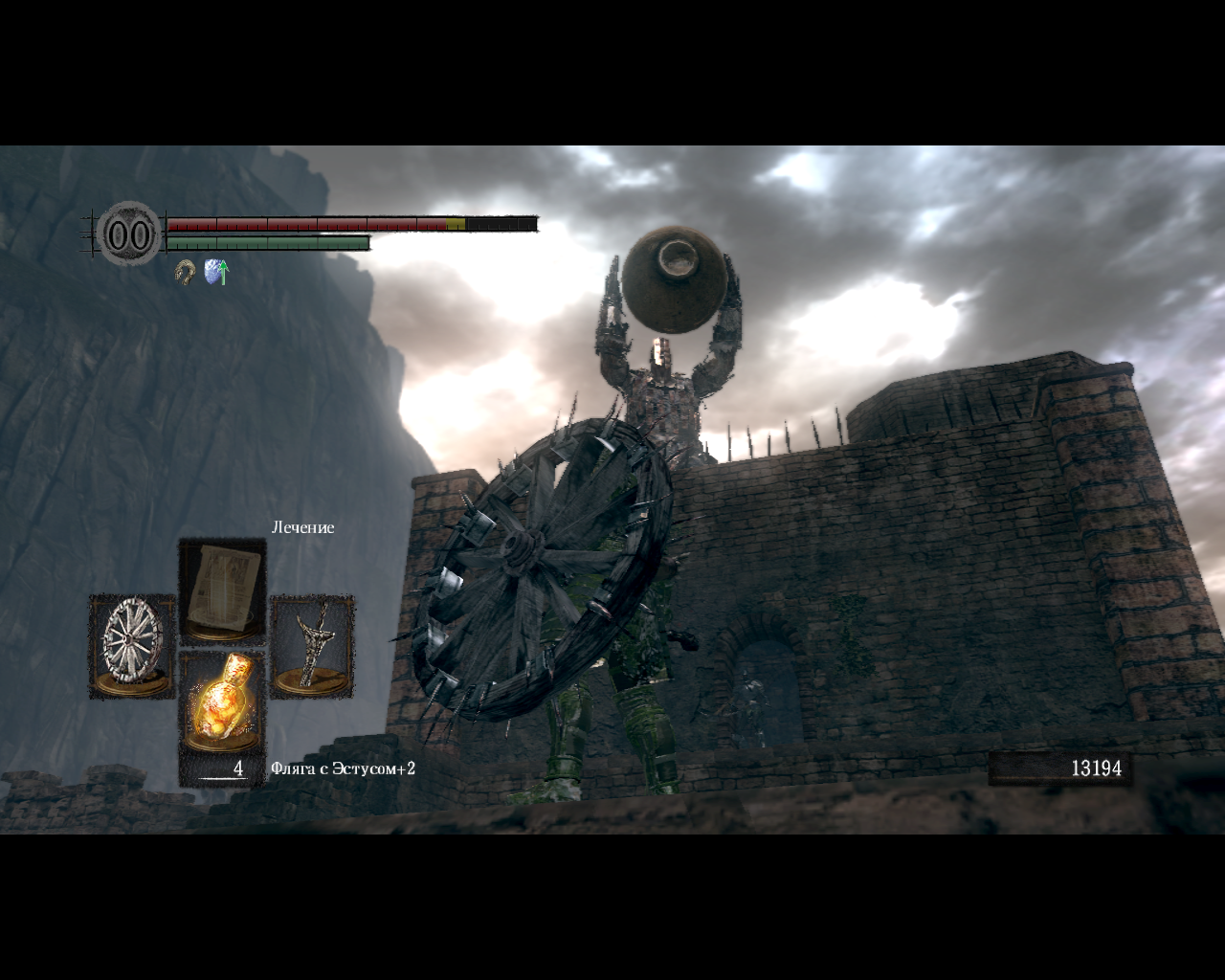 Dark Souls: Prepare to Die Edition Windows This giant drops exploding barrels  - proceed with caution!