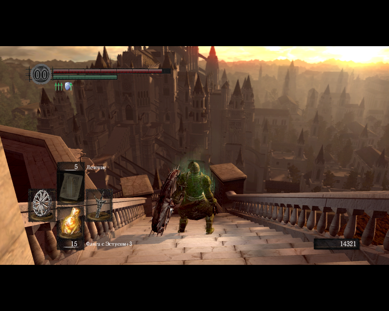 Dark Souls: Prepare to Die Edition Windows The magnificent Anor Londo