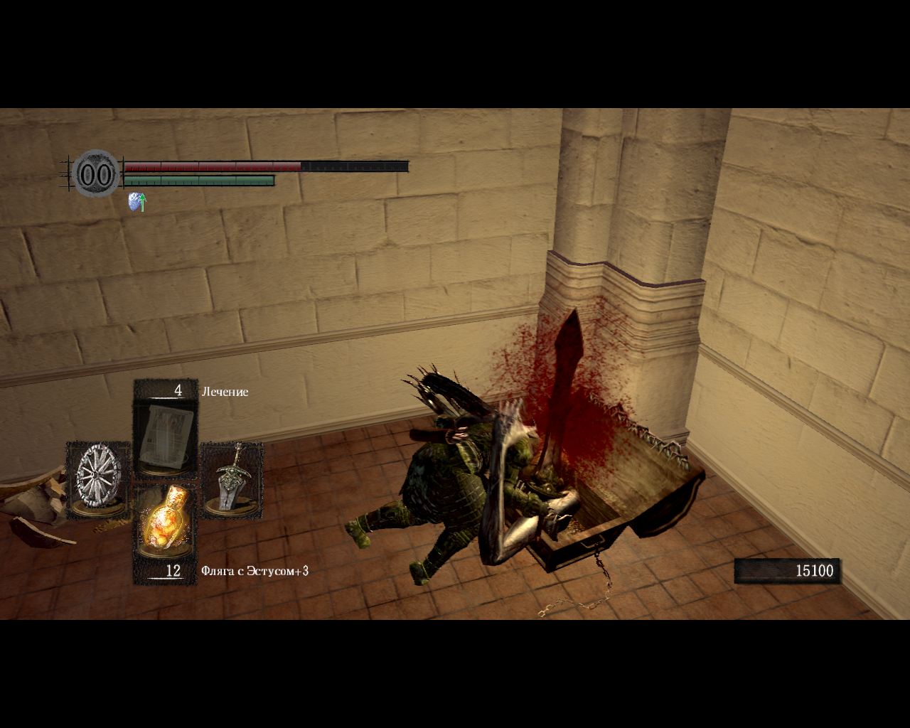 Dark Souls: Prepare to Die Edition Windows Eaten by a treasure chest! Actually, a mimic.