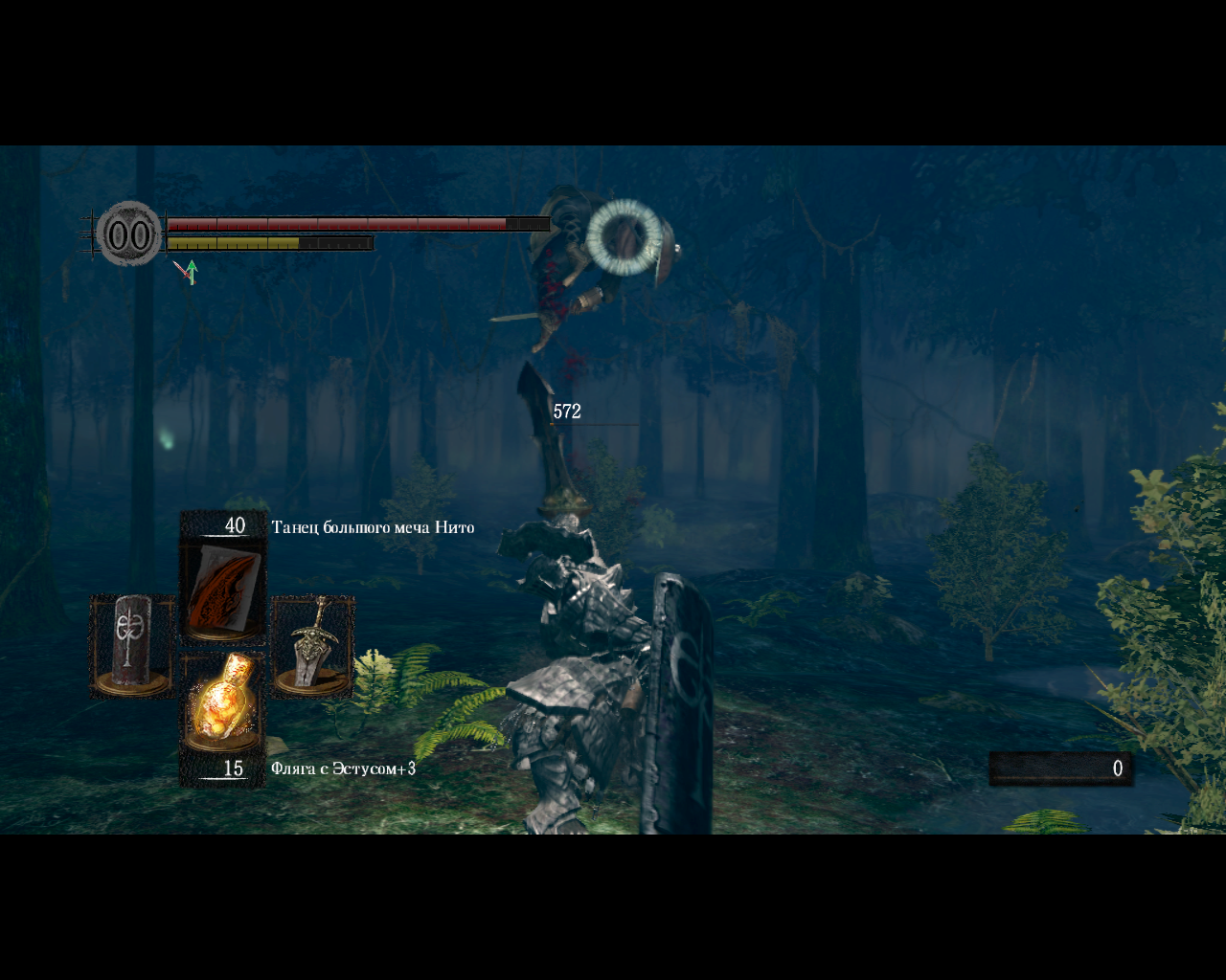 Dark Souls: Prepare to Die Edition Windows Heavy melee fighter may send foes flying into the air
