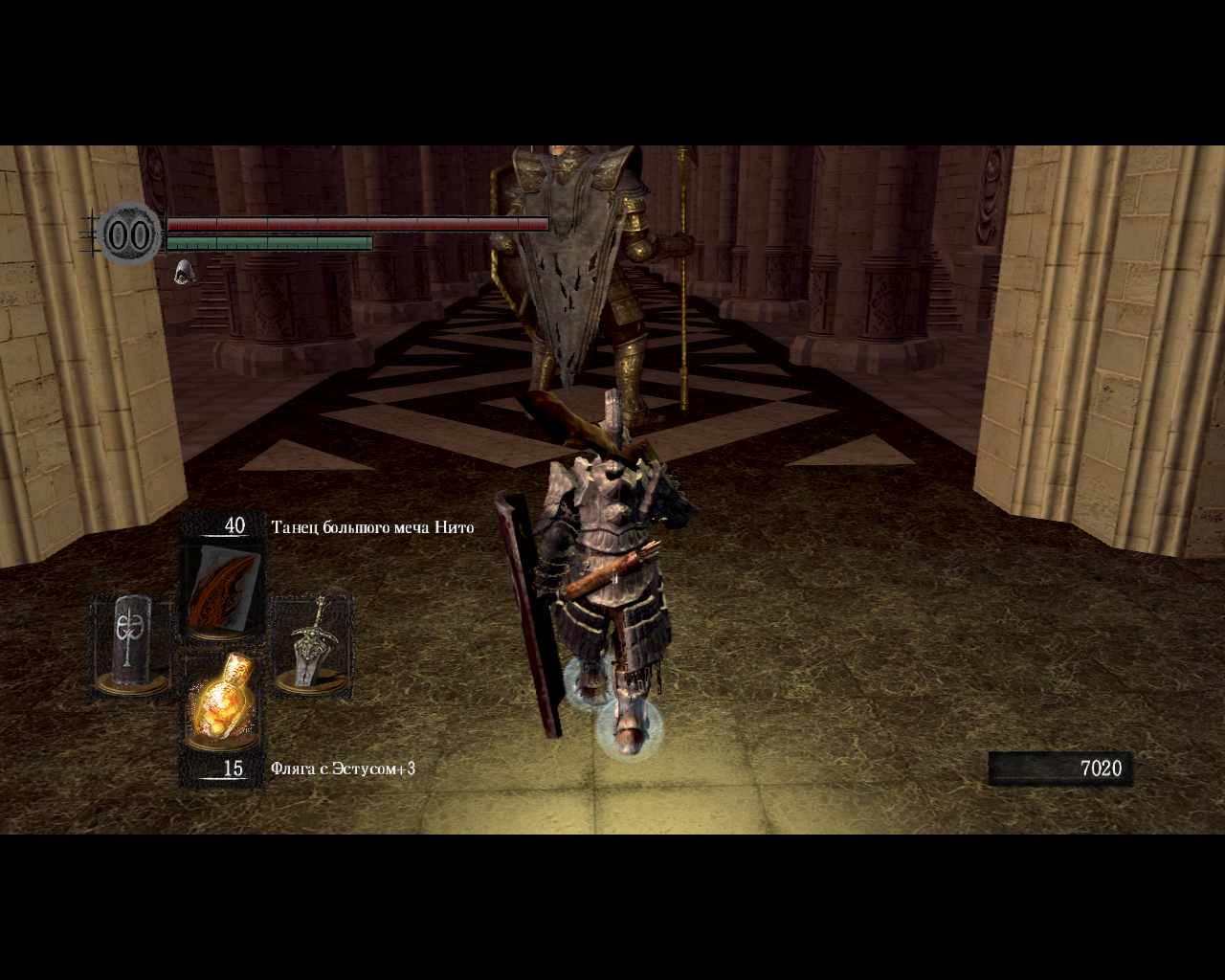 Dark Souls: Prepare to Die Edition Windows Using an item to sneak stealthily upon the knight