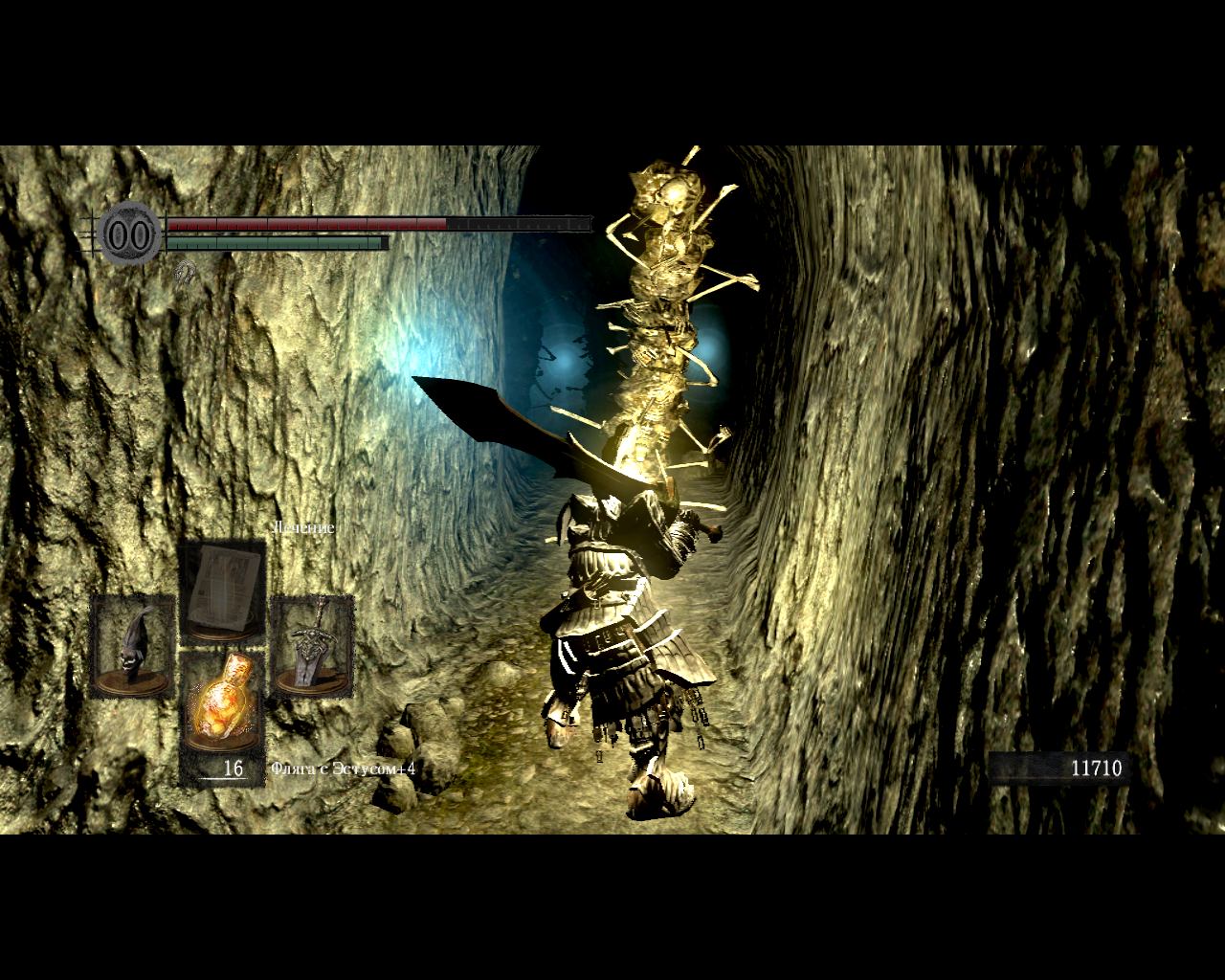 Dark Souls: Prepare to Die Edition Windows A moving and quite disgusting Bone Tower