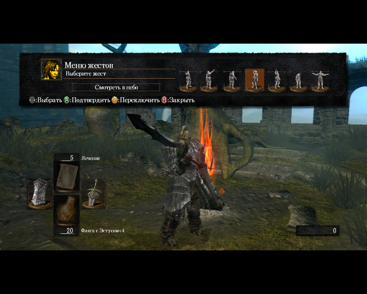 Dark Souls: Prepare to Die Edition Windows There's an assortment of gestures to help you communicate with other players
