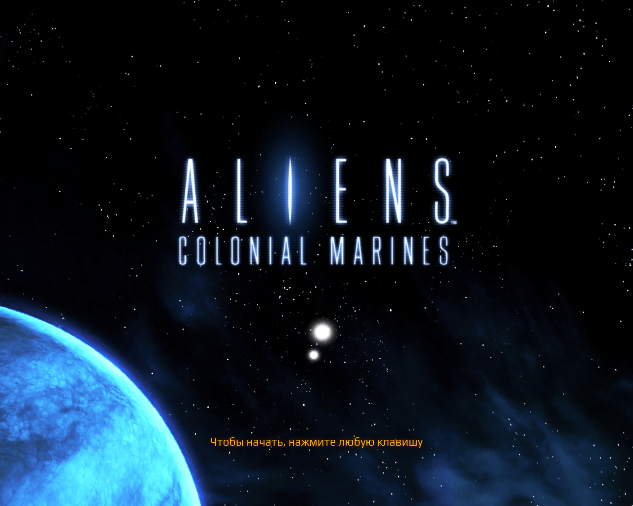 Aliens: Colonial Marines Windows Title screen
