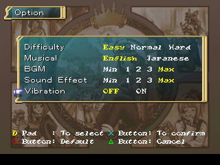 Rhapsody: A Musical Adventure PlayStation One of the few games where you can choose a musical language! Also, as a matter of fact, one of the very few Japanese RPGs with difficulty levels!