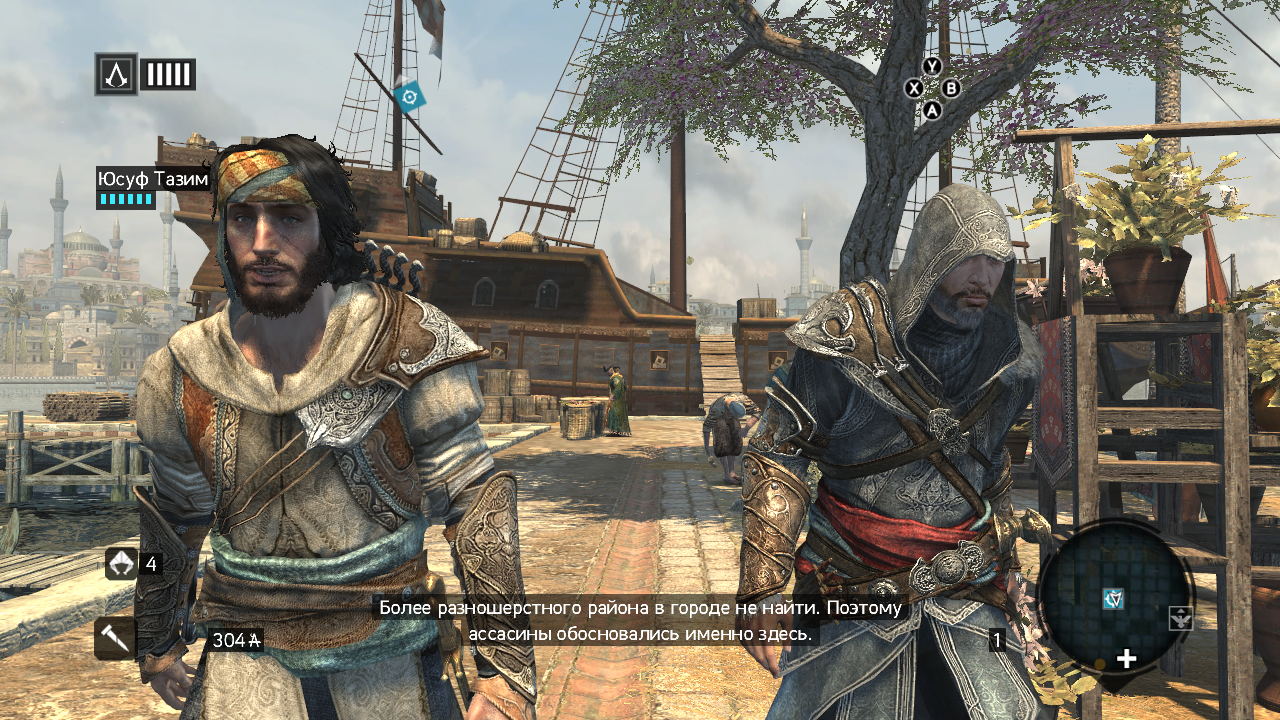 Assassin S Creed Revelations Screenshots For Windows Mobygames