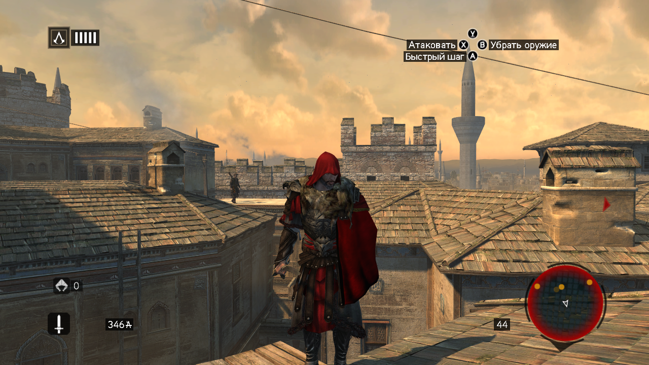 Assassin S Creed Revelations The Lost Archive Screenshots For