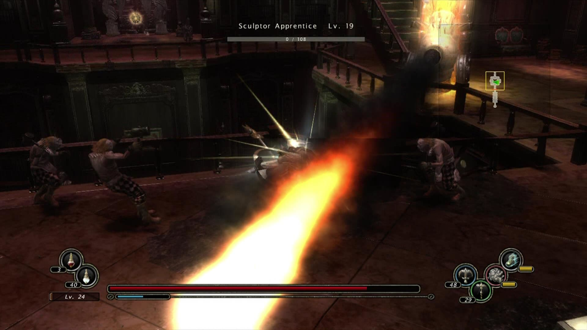 Kingdom Under Fire: Circle of Doom Xbox 360 Some stationary guns in The Hall of Arrogance