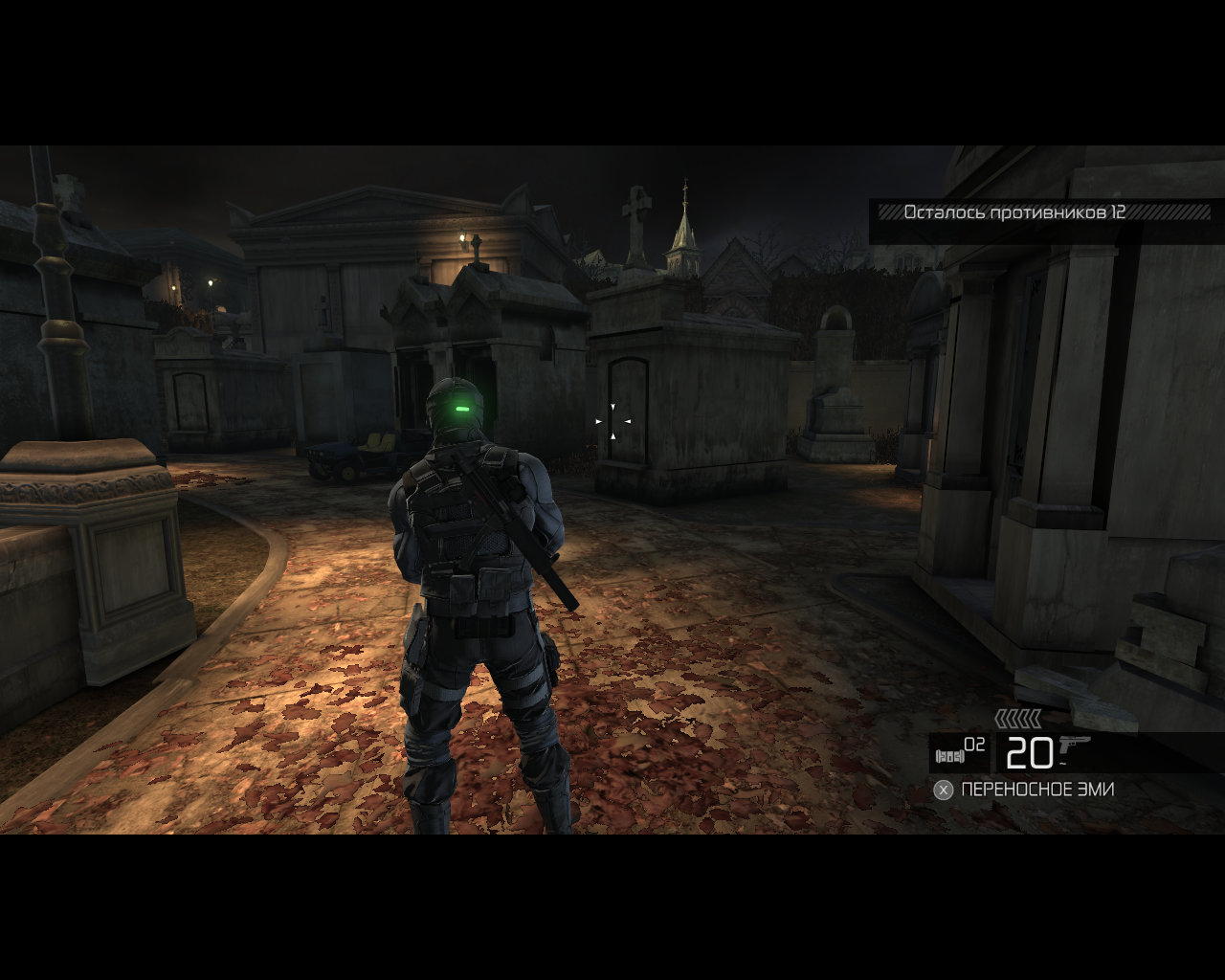 Tom Clancy S Splinter Cell Conviction Insurgency Pack Screenshots For Windows Mobygames