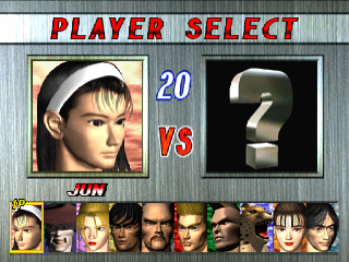 Tekken 2 PlayStation Character select screen