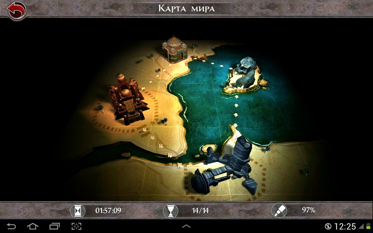 Prince of persia the shadow and the flame screenshots for android prince of persia the shadow and the flame android world map gumiabroncs Images