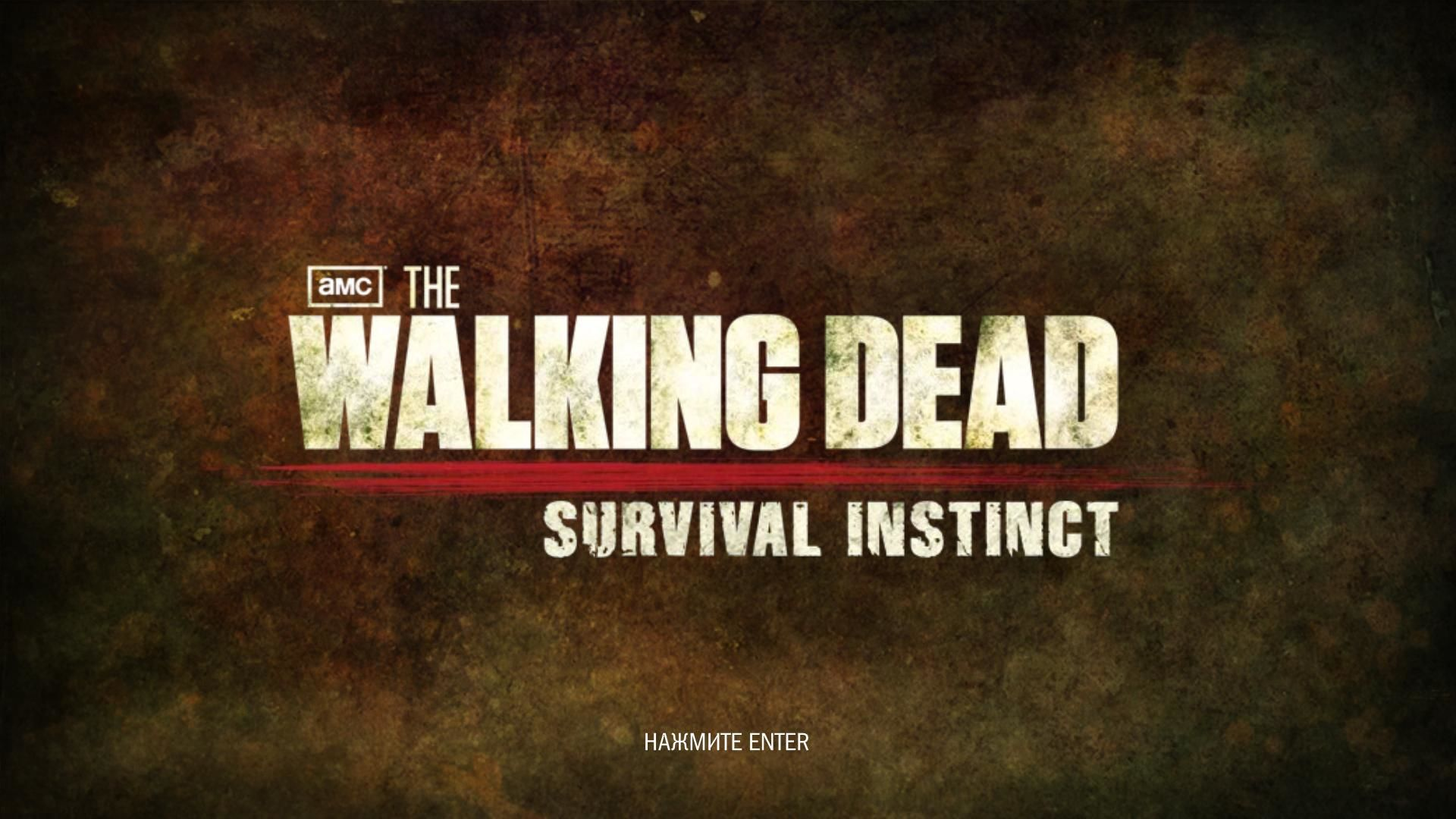 The Walking Dead: Survival Instinct Windows Title Screen (in Russian)