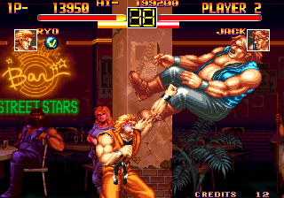 Art of Fighting Arcade Crushed balls