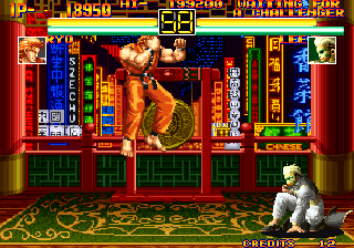 Art of Fighting Arcade Levitate :D - against Lee
