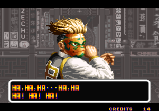 Art of Fighting Arcade Ha ha ha ha