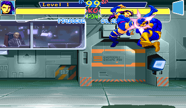 X-Men: Children of the Atom Arcade Flying kick