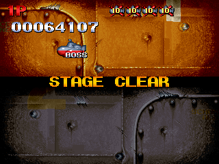 In the Hunt Arcade Stage clear