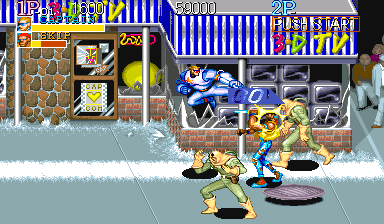 Captain Commando Arcade Captain Commando with a jump kick against enemies in the first stage