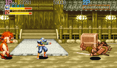 Captain Commando Arcade Ginzu the ninja using a gun