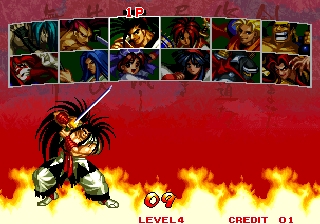 Samurai Shodown III: Blades of Blood Arcade Select character