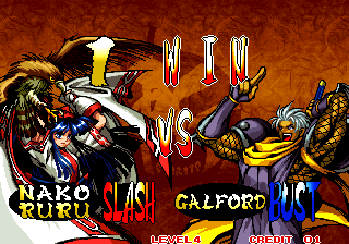 Samurai Shodown III: Blades of Blood Arcade Characters before fight