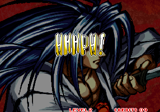 Samurai Shodown III: Blades of Blood Arcade Winner's speech
