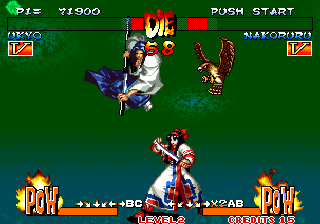 Samurai Shodown III: Blades of Blood Arcade Death from above