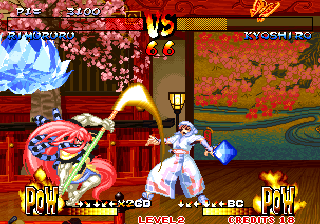 Samurai Shodown III: Blades of Blood Arcade Ice power