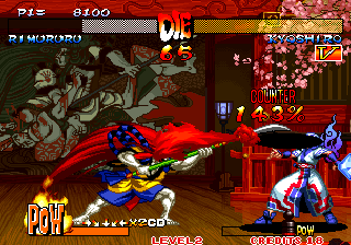 Samurai Shodown III: Blades of Blood Arcade Blood fountain